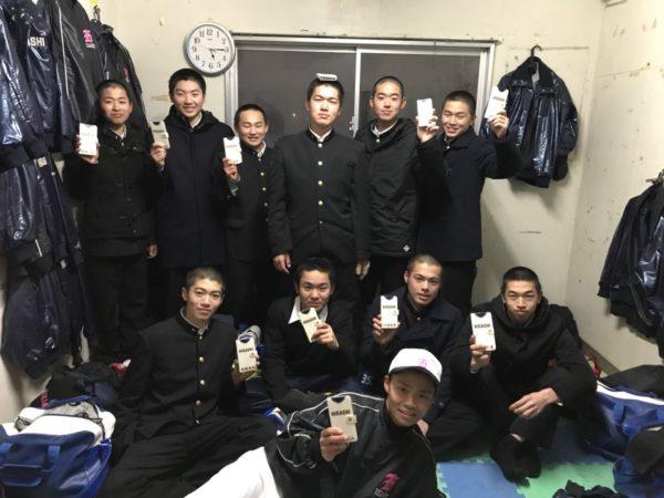 福島東ユニフォームケース