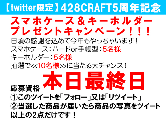 5th-last